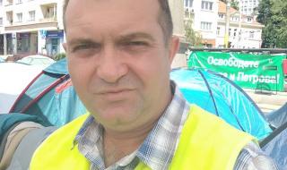БОЕЦ издирва Борисов, Гешев и министрите