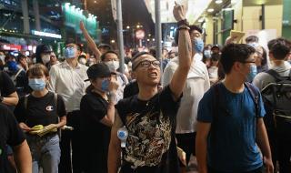 Демонстрантите в Хонконг: млади, образовани и недоволни