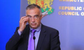 """Антон Кутев: Ще бъдат разкрити още """"ужасяващи неща"""" от управлението на ГЕРБ - 1"""