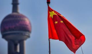 Китай с изненадващ успех