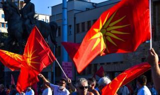 Северна Македония: България готви неприлично предложение