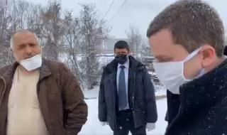 Борисов към Ревизоро и кмета на Перник: Седнете, пийте по една ракия за дезинфекция (ВИДЕО)