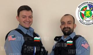 Братя от Благоевград са сред най-добрите американски полицаи