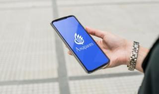 Иновативно мобилно приложение дава възможност за плащане на глобите към КАТ през телефона