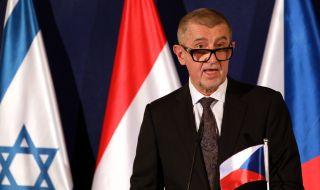 Чехия е готова за диалог с Русия