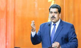 Мадуро даде 72 часа на посланика на ЕС да напусне страната