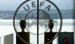 УЕФА пуска 25 000 зрители на финала на Шампионска лига