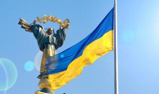 НФСБ: Постигната е огромна победа за българите в Украйна