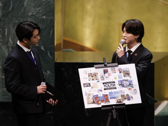 BTS държаха реч пред ООН (СНИМКИ + ВИДЕО)