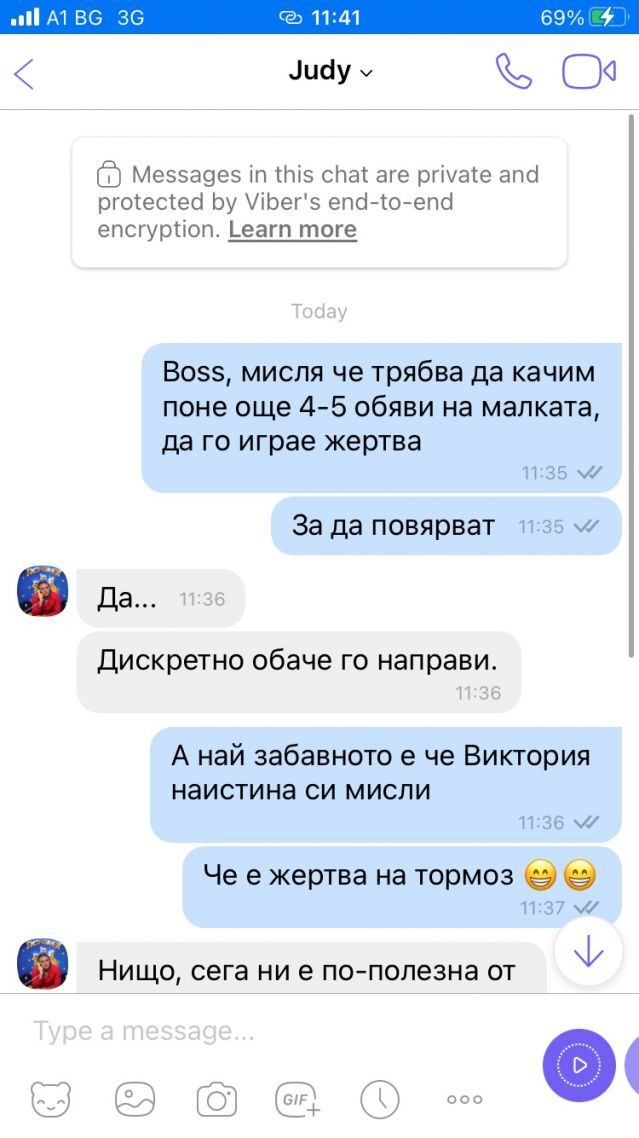 Денис Чаушев: Зад скандала с тормозената репортерка Виктория Симеонова седи нейният работодател