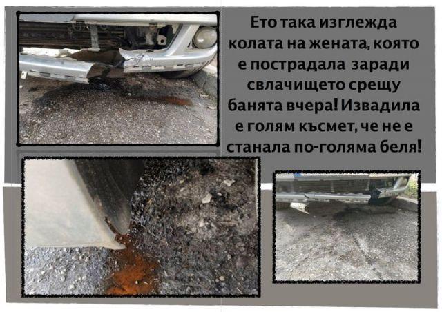 Ето как изглежда автомобилът на жена, ударен от срутила се скала (СНИМКА)