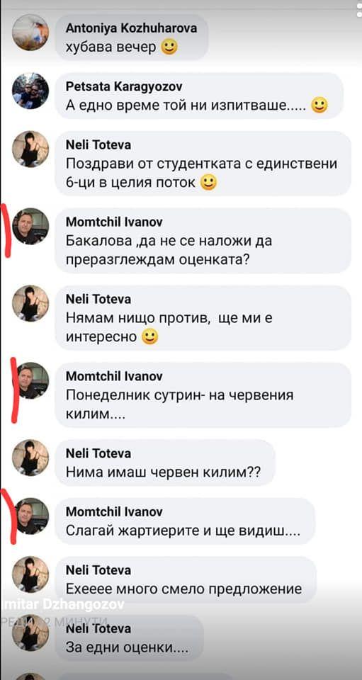 Излязоха още скандални писания на предлагания за правосъден министър (СНИМКИ)