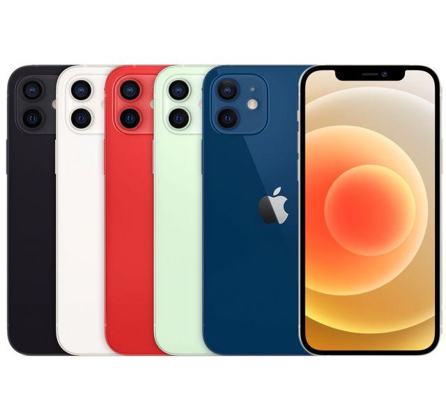 Какво ще видим при представянето на iPhone 13?