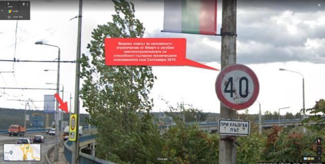Всички причини за падането на камиона от Аспаруховия мост във Варна