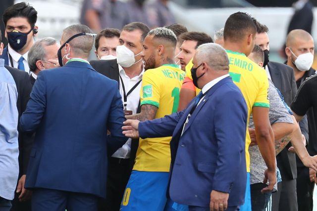 Огромен скандал: Прекратиха мача Бразилия - Аржентина заради COVID-19