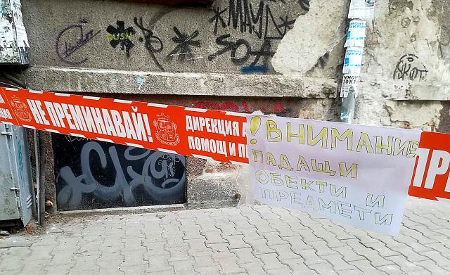 Блокирана спирка на градския транспорт (СНИМКИ)