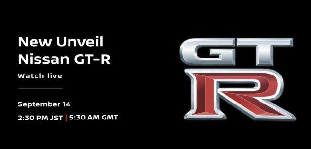 Nissan представя нов GT-R утре