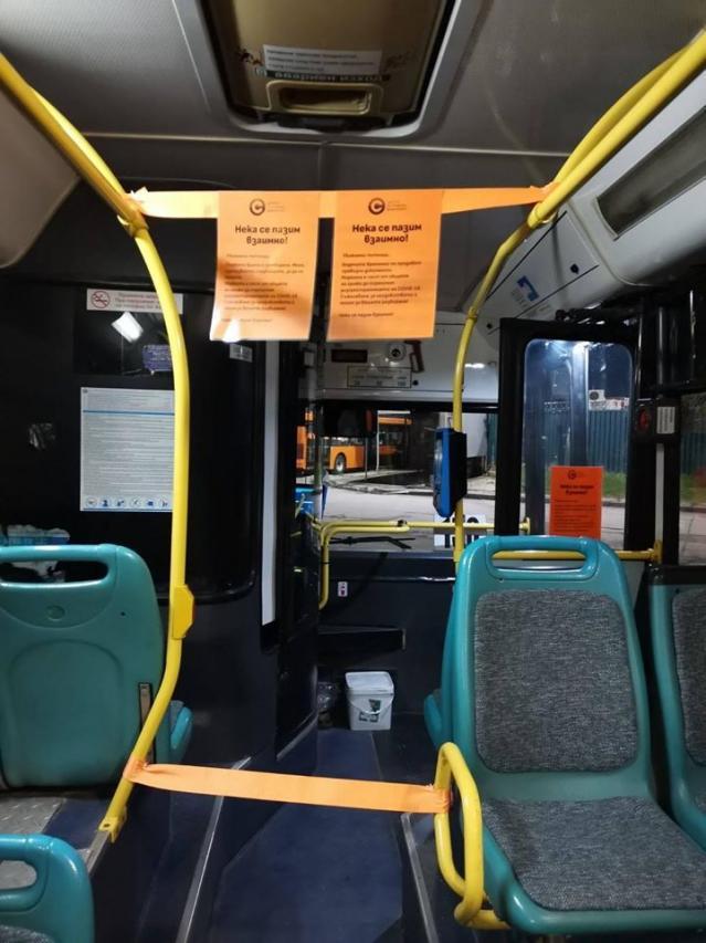 Вижте какви мерки са предприети в столичния градски транспорт