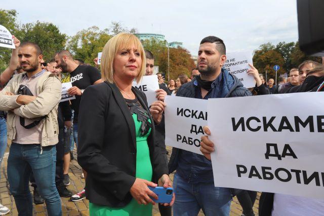 Протестиращи ресторантьори прогониха Тошко Йорданов и Мая Манолова