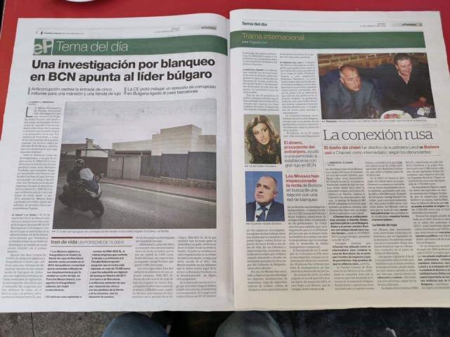 Ексклузивно: В Испания разследват Бойко Борисов за пране на пари (допълнена) - 2