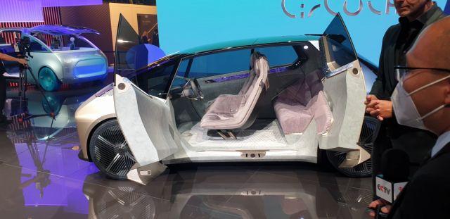 BMW представи кола от 2040 година