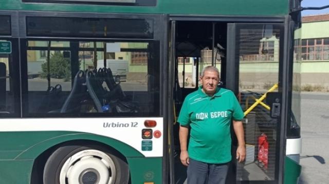 Шофьорите на автобуси от градския транспорт в Стара Загора ще носят фланелки на Берое