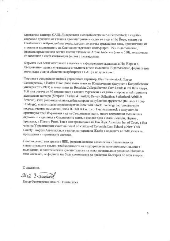 Гамизов публикува