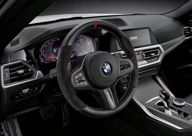 "BMW ""облече"" 2 Series в M Performance добавки"