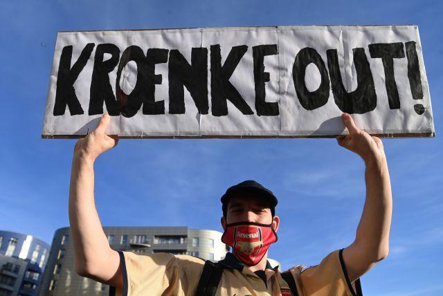 Феновете на Арсенал окупираха