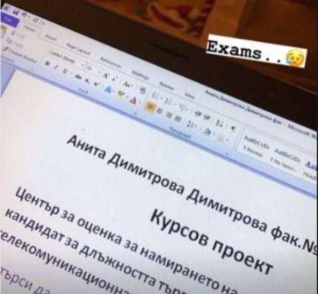 Любимата на Рачков направи сериозна заявка за бъдещето си (СНИМКА)