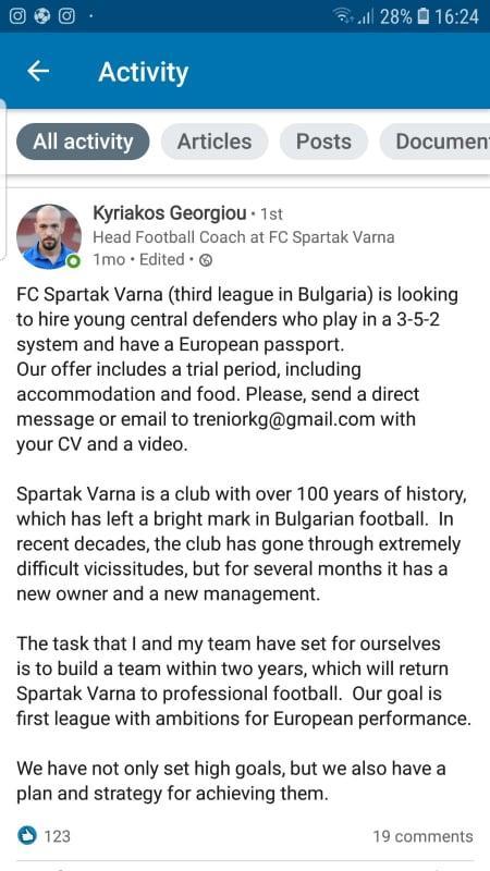 Треньорът на Спартак Вн търси чужди защитници чрез фейсбук със заплатата е 400-500 евро