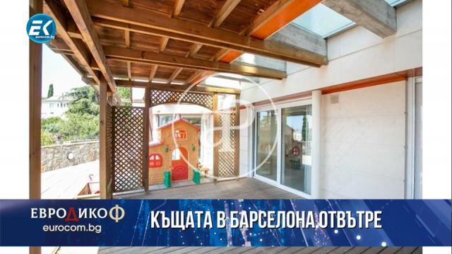 Kъщата в Барселона, с която свързват Бойко Борисов (СНИМКИ) 2