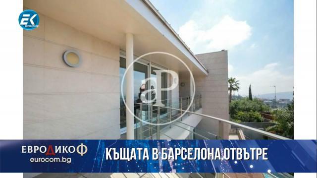 Kъщата в Барселона, с която свързват Бойко Борисов (СНИМКИ) 3