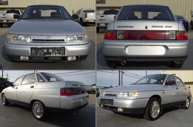 Възможно ли е:  000 за 20-годишна Lada?