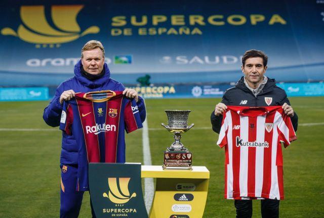 Атлетик Билбао постави Барселона на колене и вдигна Суперкупата на Испания (ВИДЕО)
