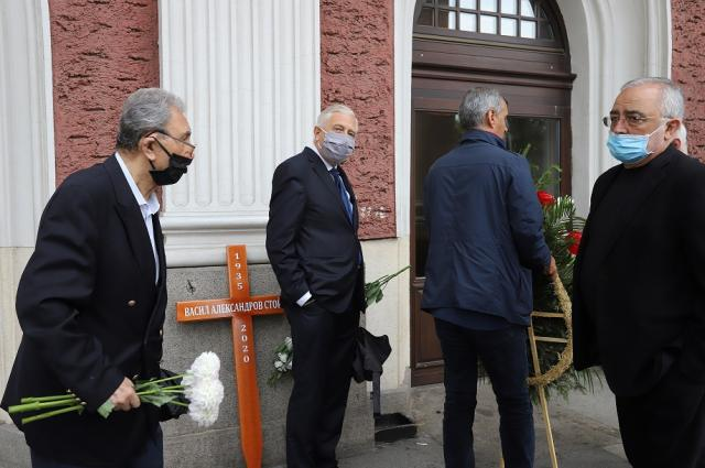 Близки и актьори си взеха последно сбогом с Васил Стойчев
