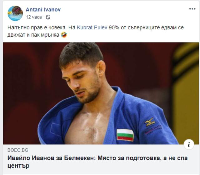 Родни спортисти скочиха срещу Кубрат Пулев