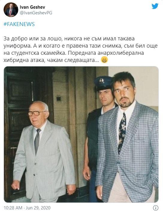 Гешев видя хибридна атака в снимка на Борисов и Тодор Живков
