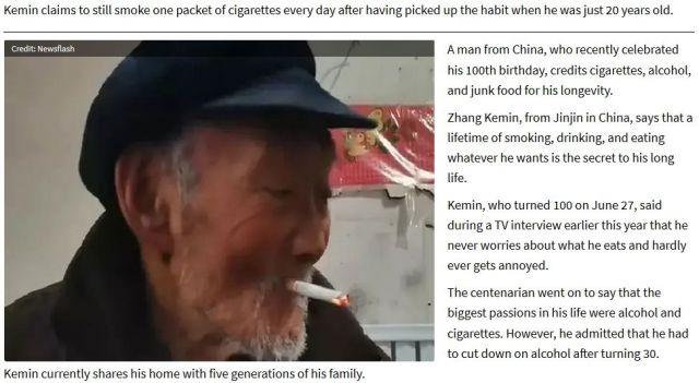 Столетник твърди: Алкохолът и цигарите са най-голямата страст в живота ми