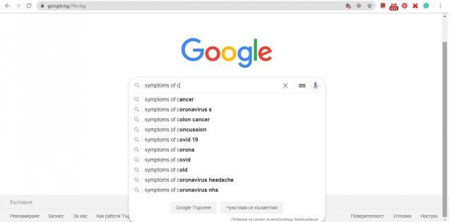 """""""Доктор Google"""" почти винаги греши"""