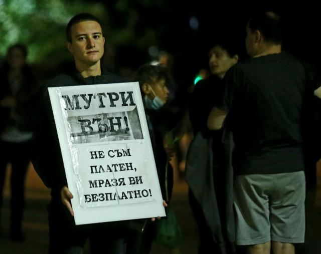 Ден 88 на протестите срещу правителството и главния прокурор