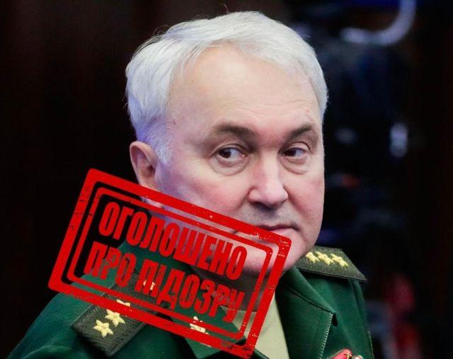 Украйна обвини руски генерал във военни престъпления
