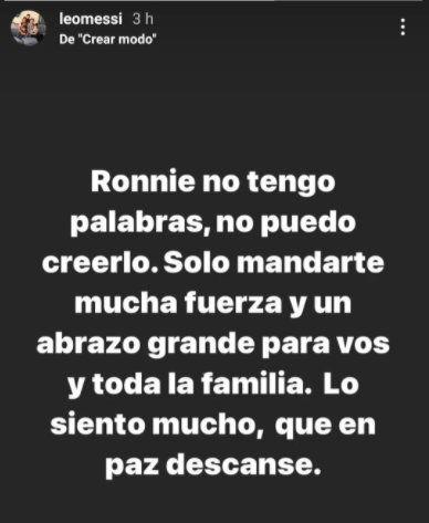 Роналдиньо получи трогателното послание след смъртта на майка си