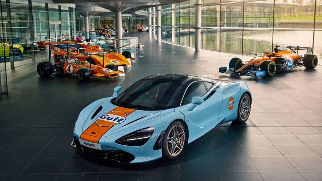 Боядисването на този McLaren е отнело 20 дни ръчен труд