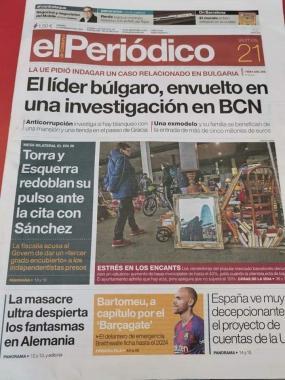 Ексклузивно: В Испания разследват Бойко Борисов за пране на пари (допълнена) - 1