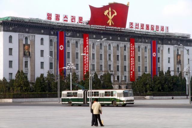 Истинският живот в Северна Корея в уникални кадри (ВИДЕО)