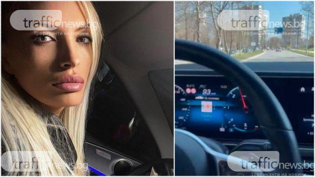 Блондинка не зачита пътни правила в Пловдив, фукайки се с мощна машина (ВИДЕО)