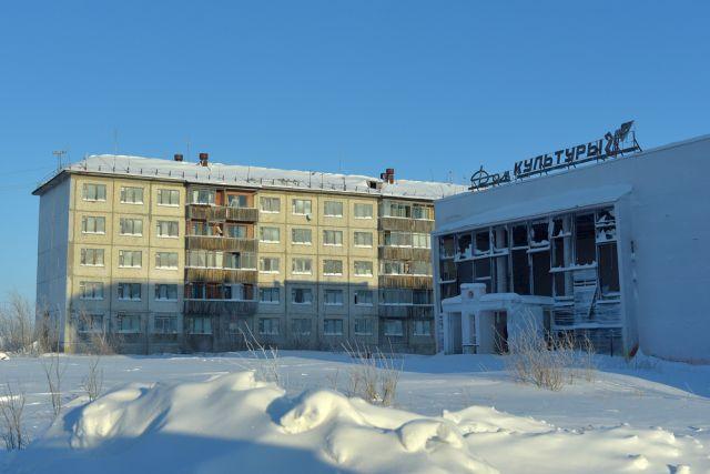 Никой не иска да живее в този руски град, криещ страшна история