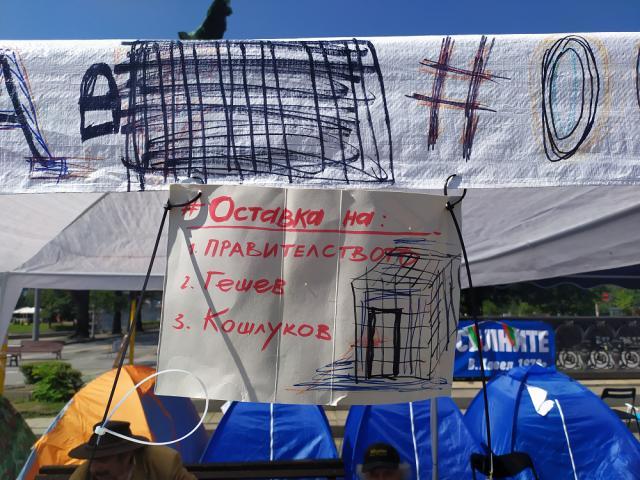 Лицата на протеста пред ФАКТИ – да си на 70 и да работиш от блокадата на Орлов мост