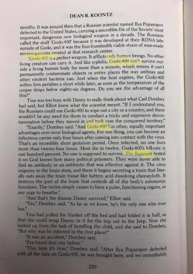 Американски роман от 1981 г. предсказал коронавируса